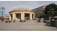 Как добраться от м. Новокузнецкая