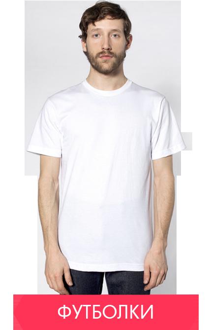печать футболок шелкография москва
